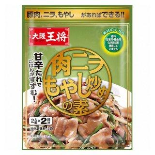 (全国送料無料) 混ぜるだけ!大阪王将の味を自宅で再現!中華総菜!肉ニラもやし炒めの素 (3コ) セット おかしのマーチ メール便 (4954018456020sx3m)
