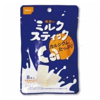 (全国送料無料) 長期保存対応 国産生乳使用 長尾のミルクスティック(個包装8本入り)4袋セット おかしのマーチ メール便 (4970088890083sx4m)