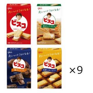 (地域限定送料無料) グリコ 栄養機能お菓子セット(4種・計36コ) おかしのマーチ (omtma5489k)