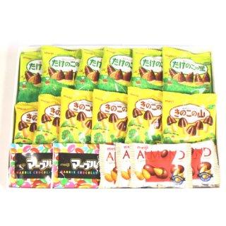 (全国送料無料)【23コ】 明治 小袋チョコレート詰め合せ おかしのマーチ プチギフト メール便 (omtmb6499gz)