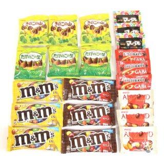 (全国送料無料) 7種のチョコレート (7種・計21個) おかしのマーチ メール便 (omtmb6526z)