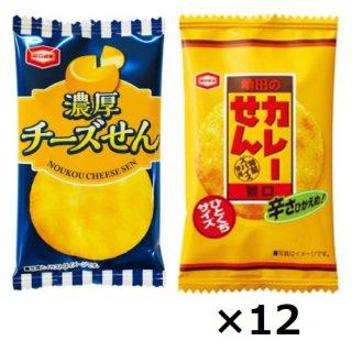 (全国送料無料) 亀田の濃厚チーズとカレーせんべいのセット (2種・計24個) おかしのマーチ メール便 (omtmb6584)