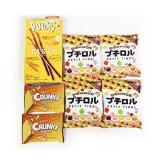 (全国送料無料) 2人で分けあって食べよう!チョコレートセット(3種・計7コ) おかしのマーチ メール便 (omtmb6570z)