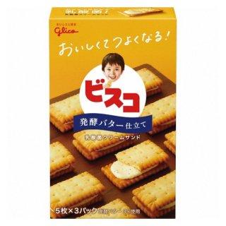 グリコ ビスコ<発酵バター仕立て> 15枚 10コ入り (4901005531956)