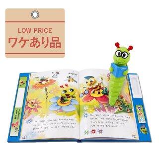 【ワケあり品】Bugsby Reading System【バグズビー・スターターキット】