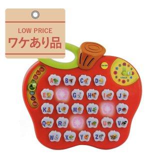 【ワケあり品】Alphebet Apple【アルファベットアップル】