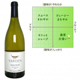 ヤルデン シャルドネ Yarden Chardonnay 2018