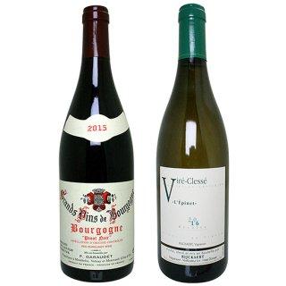 【プレゼントに最適】 2本セット(紅白ワイン)