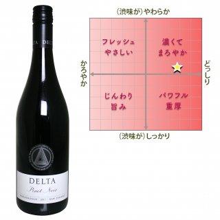 デルタ・ピノ・ノワール Delta Pinot Noir 2019