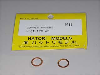 銅ワッシャYS91〜140−4C