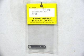 ステンレスプレート4C−120、140用