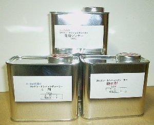 2液ウレタンサンディングシーラー速乾セット(主剤500g 硬化剤500g 専用シンナー1Lセット)