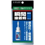 強力瞬間接着剤10g(低白化・低粘度)[硬質プラスチック・合成ゴム・金属の接着」