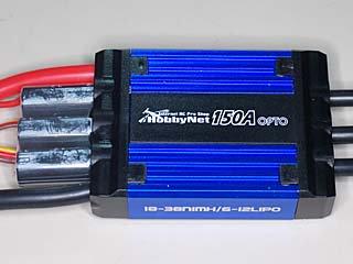 LP-ESC-MK3-150A-OPTO ブラシレスモーター用アンプ