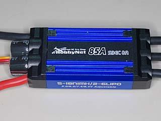 LP-ESC-MK3-85A-SBEC8A ブラシレスモーター用アンプ