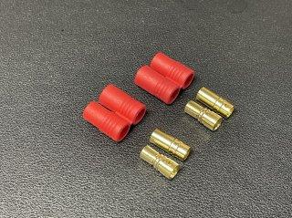 ゴールド・コネクター6.0mm+CAPケース付き 3個組
