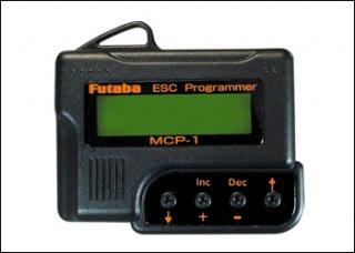 FUTABA MCP-1 MC970A/MC9100A/MC951H/A用プログラマーユニット