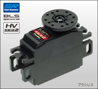 FUTABA BLS671SV 1/12 EPカー用小型ブラシレスサーボ
