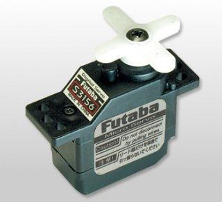 FUTABA S3156 超小型マイクロ デジタルサーボ