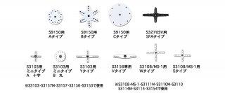 FUTABA 302152 サーボホーン S9150・9154・BLS154用 Aタイプ 3ヶ入