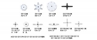 FUTABA 302169 サーボホーン S9150・9154・BLS154用 Bタイプ 3ヶ入