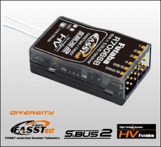 FUTABA R7006SB 2.4GHz FASSTest 空用 18ch S.BUS対応テレメトリー受信機