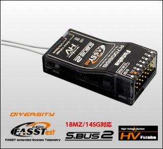 FUTABA R7008SB 2.4GHz FASSTest 空用 18ch S.BUS対応テレメトリー受信機