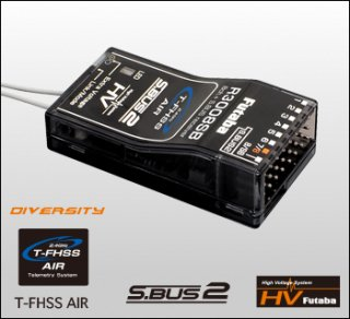 FUTABA R3008SB 2.4GHz T-FHSS 空用 10J専用 8ch受信機  S.BUS2