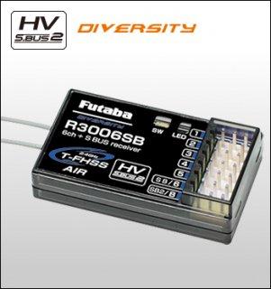 FUTABA R3006SB 2.4GHz T-FHSS 空用 6K標準 6ch受信機  S.BUS2