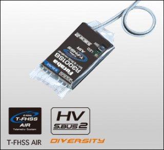 FUTABA R3001SB 2.4GHz T-FHSS FPV用 1ch受信機  S.BUS2