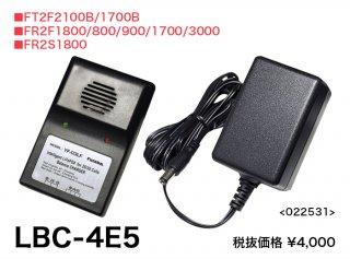 FUTABA LBC-4E5 リチウムフェライト電池専用充電器 FT2F2100B/1700B/FR2F1800/800専用