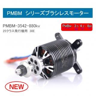 PMBM3542-880KV