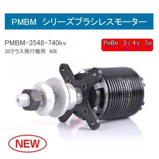 PMBM3548-740KV