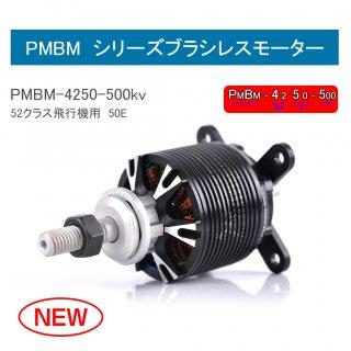 PMBM4250-500KV