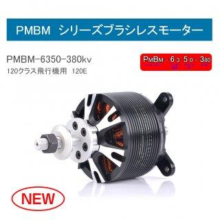 PMBM6350-380KV