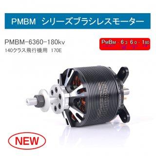 PMBM6360-180KV