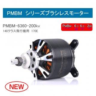 PMBM6360-200KV