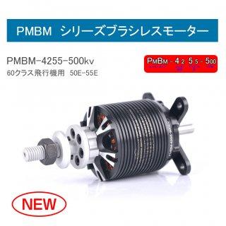 PMBM4255-500KV