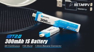 Meteor65用 BT2.0 300mAh 1S 30C HV Battery (2pcs)