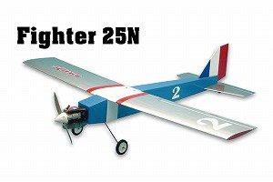 PILOT パイロットファイター25 N