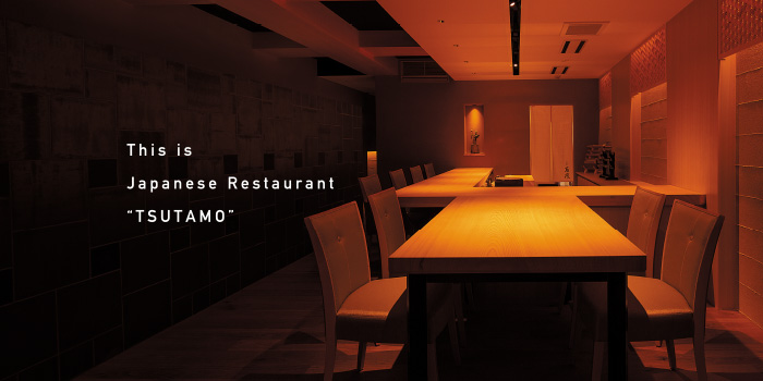 "This is Japanese Restaurant ""TSUTAMO"""