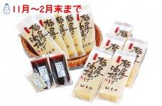 新潟産・栃尾の油揚げ<br>10枚たれ付セット