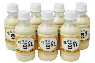 生搾り豆乳7本セット