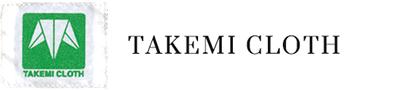 タケミクロス