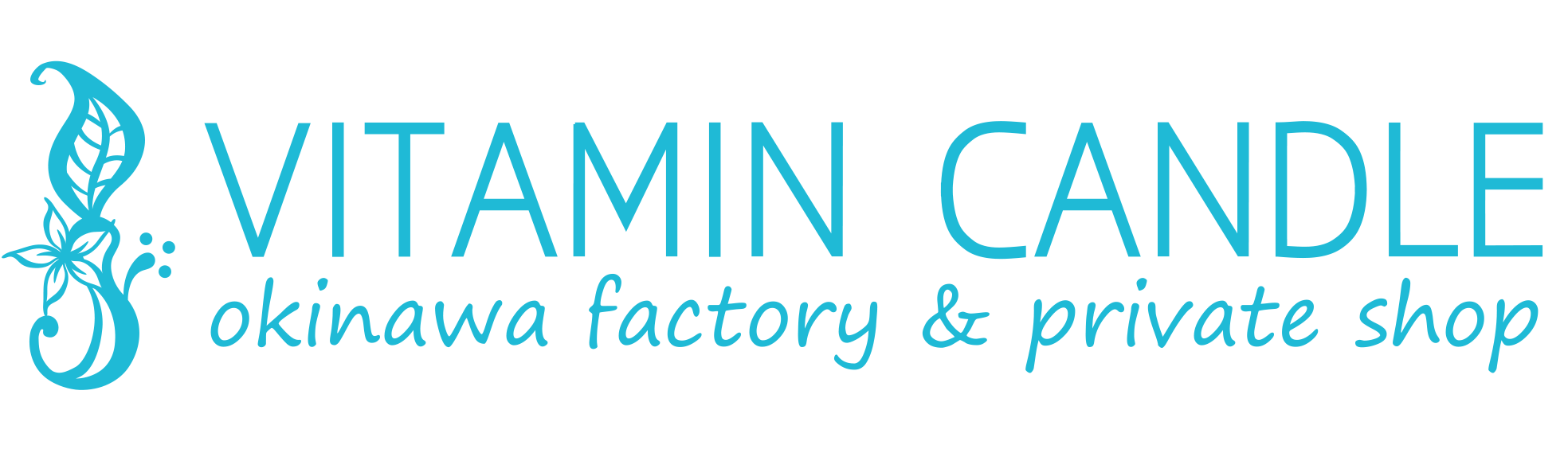 沖縄キャンドル専門店VITAMIN CANDLE|灯すキャンドル天然素材100%