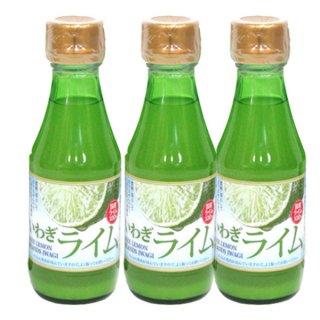 ライム果汁 3本 100%ライム果汁 いわぎライム 国産ライム使用 一部地域送料無料