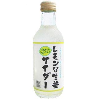 レモンな生姜サイダー 200ml 20本 レモンジンジャーサイダー