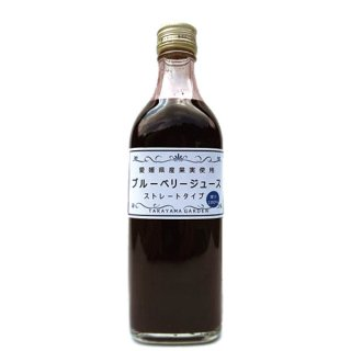ブルーベリージュース ストレートタイプ 500ml 2本 国産 果汁100%  愛媛 産地直送