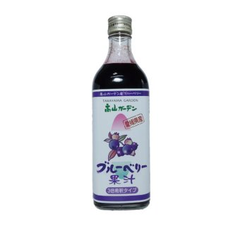 ブルーベリー 果汁 3倍希釈タイプ 500ml 2本 オリゴ糖はちみつ入り 国産