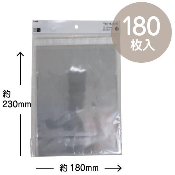 ビニールBAG糊付 クリア18枚(10個セット)